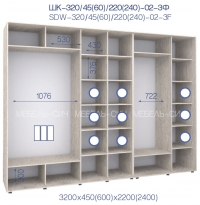 ШК 320/60/2200-02-3Ф